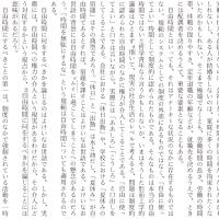 国語・現代文 gn511