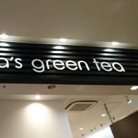 流山おおたかの森SCのNana's green tea