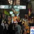 金沢・近江町は祭りの彩り~大行灯祭