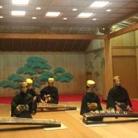 琉球古典音楽 北九州交流演奏会