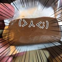 はやく食べなきゃタイヘン!!