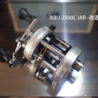 ABU 2500C IAR改造