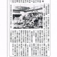 松宮輝明・戊辰戦争の激戦地を行く(6)