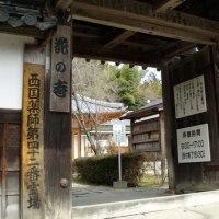 関西花の寺二十五カ所