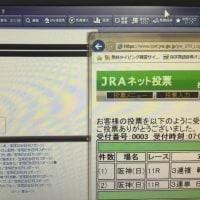GⅠ「宝塚記念」パートⅣ