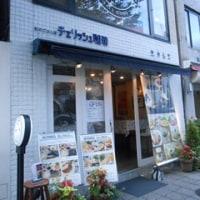 「チェリッシュ珈琲」、仙石線あおば通駅近くで和風と洋風のモーニングセット