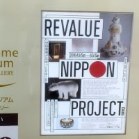�ؤ� 39�� �ء�REVALUE NIPPON PROJECT ���ıѼ����в�ä����ܹ��ݡ�Ÿ��