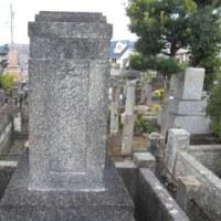 大杉栄とアナーキズム