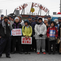 The Japan Times  The peacemakers of Okinawa