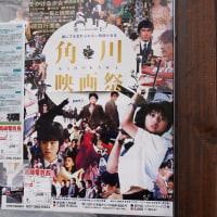 レストラン三好のOさん ~4月の高崎クルーズ