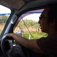 クッキングアップルの郷【インタビュー|藤井克徳さん①】