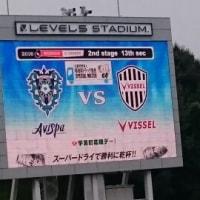 2016.9.25J1 2ndステージ第13節ヴィッセル神戸戦(30/34)