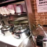 ステーキハウス88Jr. 松山店