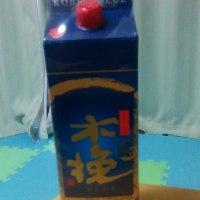 木挽ブルー