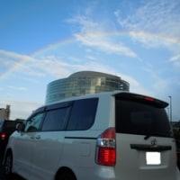 Over The Rainbow!!