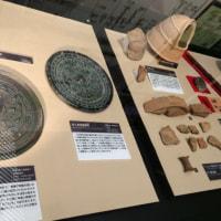 大分県立埋蔵文化センター