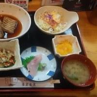煮魚食べるぞ!シリーズ~『かすべの煮付け』は、ご飯のおかずに最高だ!!