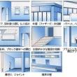 中古 ヒルティ 電動ウォールソー (DS  TS5-SE  3X200V  PR )の買取り・売却のことでしたら!!