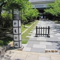 岸和田城へ