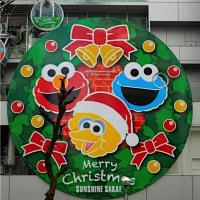 クリスマスモード