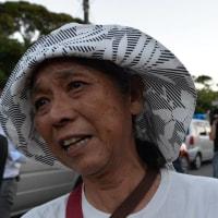 『基地権密約』『地位協定』の廃棄&『外国軍基地を置かない』と憲法明記の運動を起こし沖縄と共に闘おう!