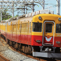 さよなら京阪テレビカー 歴史映した59年に幕下ろす