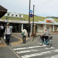 西広島駅(己斐駅)