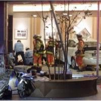 ★【病院にタクシーが突っ込み、10人(3人死亡)が死傷】・・・病院までの約350メートルのタクシー