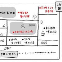 上野の森 親子フェスタご案内