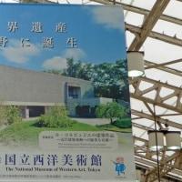上野夏まつりと西洋美術館世界遺産 上野駅