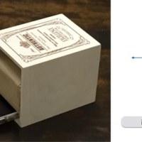 iPhone スピーカーボックスの周波数特性