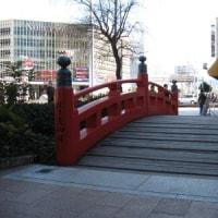 高知への旅 ①