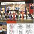 平成27年12月15日 国家戦略特別区域諮問会議 官邸