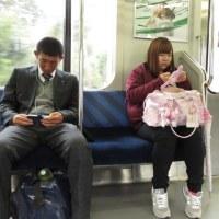 ちょこっと東京「やってしもたぁー」