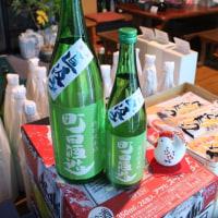 町田酒造55 特別純米 美山錦 直汲み生酒入荷。