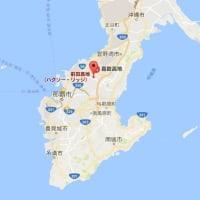 沖縄の前田高地、現役米兵も関心 映画「ハクソー・リッジ」舞台
