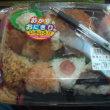 これがイオンの300円弁当だ