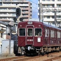 阪急 平松町踏切の北側(2014.1.10) 3160F、3077F