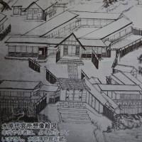 水原代官所 建物研究 2