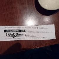 第14回福島牝馬S(G3)「メジャーを差し切ったのは遠い過去だが、マイナー(ローカル)なら!デンコウアンジュ」