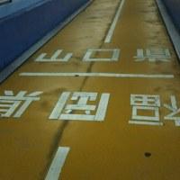 関門トンネルの人道