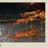 段戸湖の巻