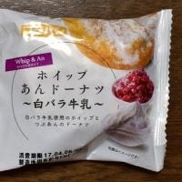 「袋入り菓子パン」(フジパン・パスコ)追加~~~(^^)