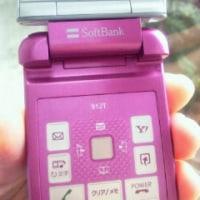 携帯、新・旧