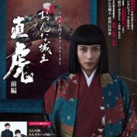 NHK『紅白&大河』にみる民放化の愚