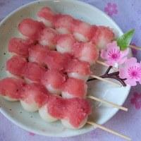 桜あんの白玉団子