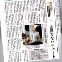 ゼロ磁場 西日本一 氣パワー・開運引き寄せスポット 認知症の治療(5月3日)