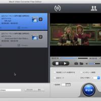 【最新版】初めてでも使いやすい!優れたAVCHD MP4変換 Mac用ソフトまとめ