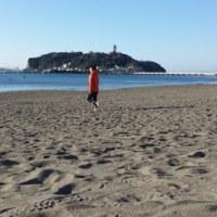 江の島アーシング