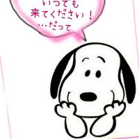 はぁっ(*゚∀゚)=3